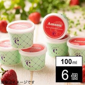 【100ml×6個】フルーツソムリエが作ったあまおうアイス