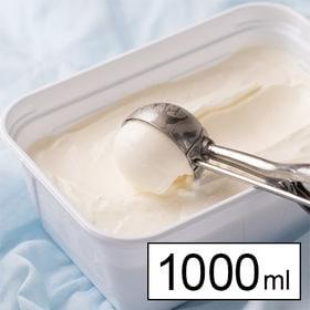 フルーツソムリエが作ったココナッツミルクアイス 1000ml