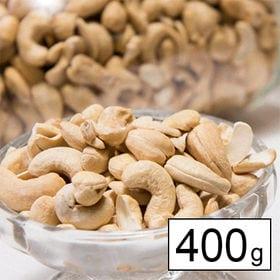 [400g]フルーツ屋さんが選んだインド産 カシューナッツ【...