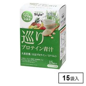 [15杯]euglenaStyle+プロテイン青汁