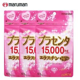 【3袋セット(1袋あたり63粒)】 maruman(マルマン...