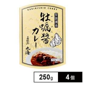 【福井直送】牡蠣ひしおカレー 250g×4