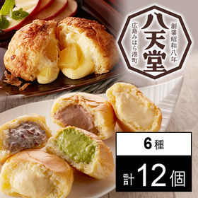 【広島】八天堂 プレミアムフローズンくりーむパン・デニッシュ...