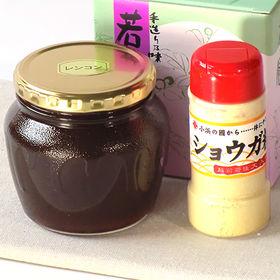 【福井】レンコンオリゴ糖漬(600g)+生姜粉末[砂糖不使用...
