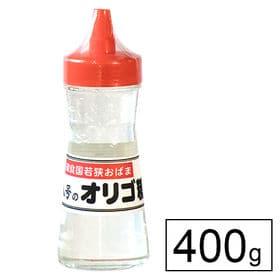 【福井】腸にうれしいガラクトオリゴ糖(400g)