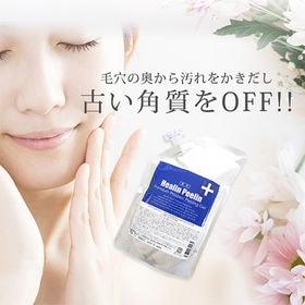 薬用ヒーリンピーリンプロスペックピーリングジェル380ml【...