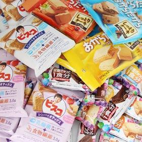 【7種・全70個入】グリコ栄養機能お菓子セット Y