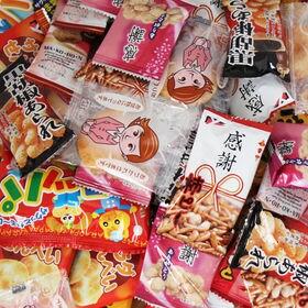 【9種・全74個入】駄菓子・小袋スナックセット E