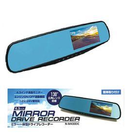 4.3インチ液晶モニター付きミラー一体型ドライブレコーダー ...