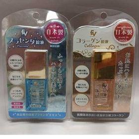 【各1本】プラセンタ原液美容液+コラーゲン原液美容液