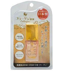 【2本セット】コラーゲン原液美容液