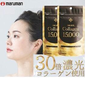 【3袋セット】 maruman(マルマン)/コラーゲン150...