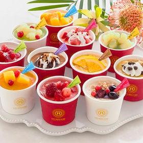 銀座京橋 レ ロジェ エギュスキロール アイス(A-GK11) | 11種類のバラエティ豊かな彩りと味を楽しめる人気のアイスギフトです。