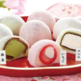 京都 養老軒 京大福アイス(A-KQ(SP)) | おもちのやわらかな食感のあとに、ひんやりアイスの口どけが好相性な和のアイスデザートです。