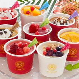 銀座京橋 レ ロジェ エギュスキロール アイス(A-GK8) | 8種類のバラエティ豊かな彩りと味を楽しめる人気のアイスギフトです。