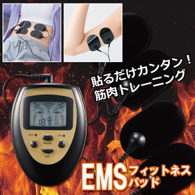 EMSフィットネスパッド/貼るだけ簡単トレーニング!