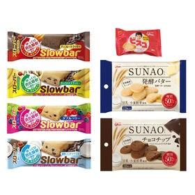 【計18個】グリコ・ブルボン からだにやさしい栄養補給お菓子...
