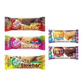 【計14個】グリコ・ブルボン 手軽に栄養補給ケーキバー食べ比...