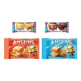 【計16個】グリコ からだにやさしい栄養補給お菓子食べ比べセ...