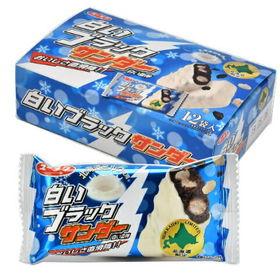 【12本入×2個セット】白いブラックサンダー 北海道 土産 ...