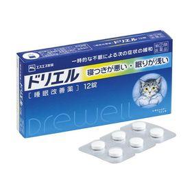 ドリエル 12錠 睡眠改善薬 眠気防止(指定第2類医薬品)