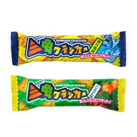 【2種・計10個】三角クラッカー駄菓子スナック セット