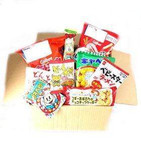 【11種 計39個】駄菓子スナックセット