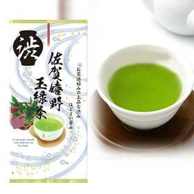 佐賀嬉野・玉緑茶『渋』 100g