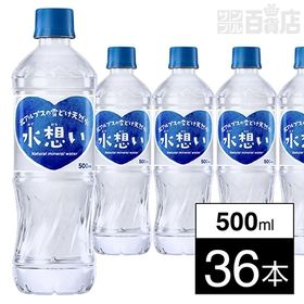 【500ml×36本】北アルプス飛騨山脈の雪どけ天然水「水想...