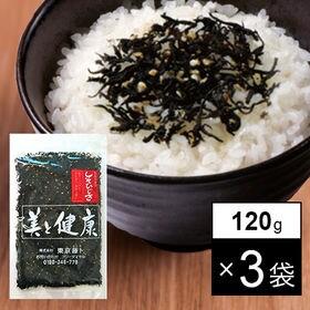 【東京】しそひじき 120g入り×3袋