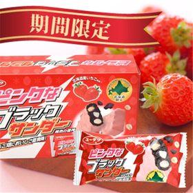 【計48個(12個入×4箱セット)】ピンクなブラックサンダー...