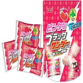 【計48個(12個入×4袋セット)】ピンクなブラックサンダー...