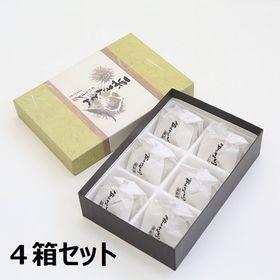 <新杵堂>栗きんとん6個入×4箱