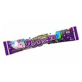 【20個入】カジリッチョ グレープ&ソーダ ソフトキャンディ