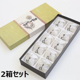 <新杵堂>栗きんとん10個入×2箱