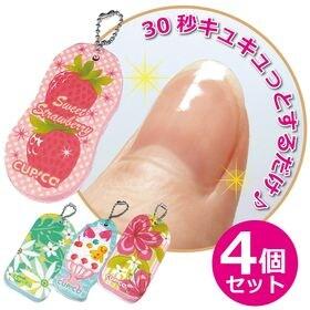 輝く爪磨きキュピカ4個セット/まるでマニキュアのような爪の輝...