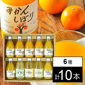【和歌山】100%ピュアジュース180ml×7本、素朴ドリン...