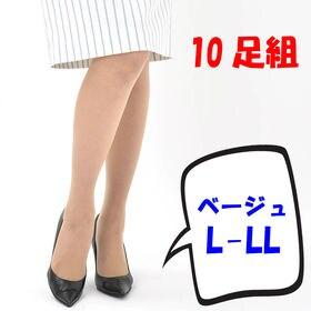 『 10足組 』なめらかストッキング   『 L-LL ベー...