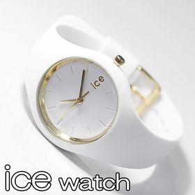 ICE Watch アイスウォッチ ICE glam forest small