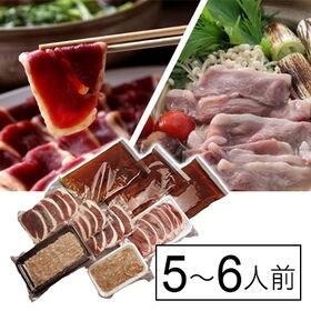 【島根】合鴨本鴨鍋食べ比べセット(5-6人前)[4種計800...