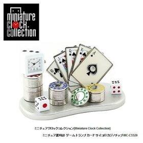 ミニチュア 置時計 クロック ゲーム トランプ カード サイ...