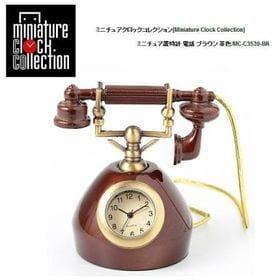 ミニチュア 置時計 クロック 電話 ブラウン 茶色 アンティ...