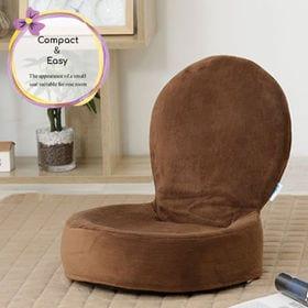 【ブラウン】コンパクト楽ちん座椅子