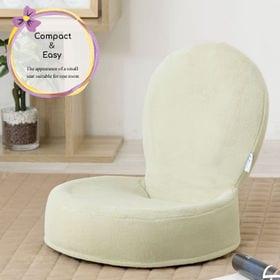 【グリーン】コンパクト楽ちん座椅子