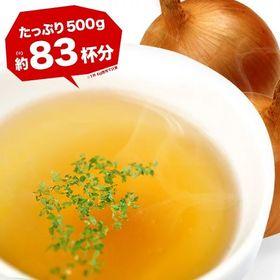 【1袋】淡路産100% たまねぎスープ500g