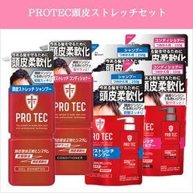 PROTEC頭皮ストレッチセット
