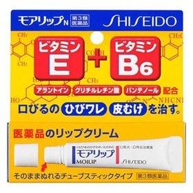 モアリップN 8g 唇 ひび割れ ただれ (第3類医薬品) ...