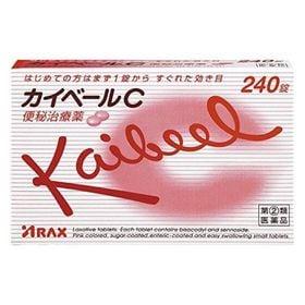カイベールC 240錠 便秘 整腸薬 (指定第2類医薬品)