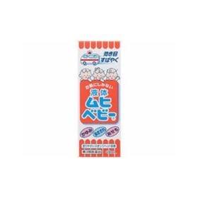 液体ムヒベビー 40ML (第3類医薬品)  虫刺され かゆ...