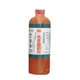 本常盤白紅 250ml(第3類医薬品)